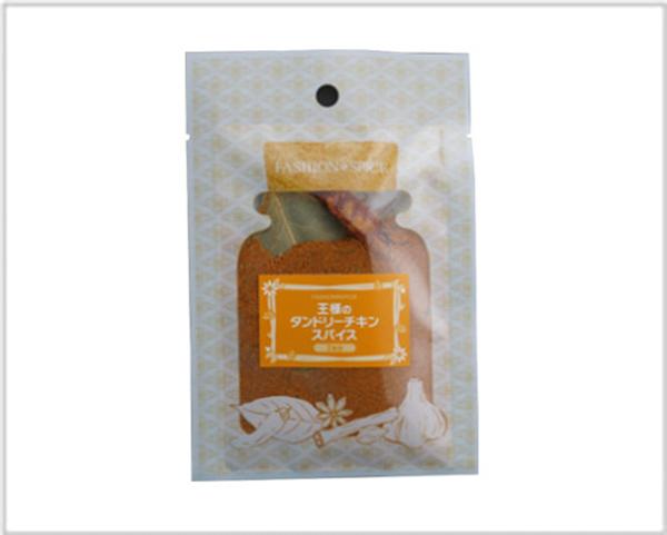 王様のタンドリーチキンカレースパイス15g(鶏もも肉約2本分)
