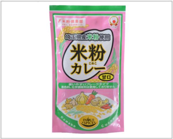 井上スパイスの米粉カレー甘口160g