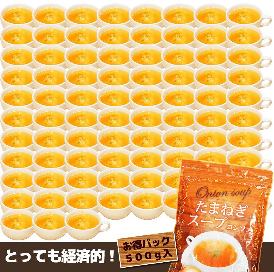 一杯あたり13円でとっとも経済的!!!