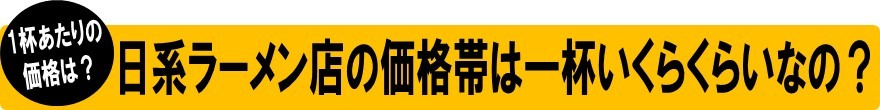 台湾出店13