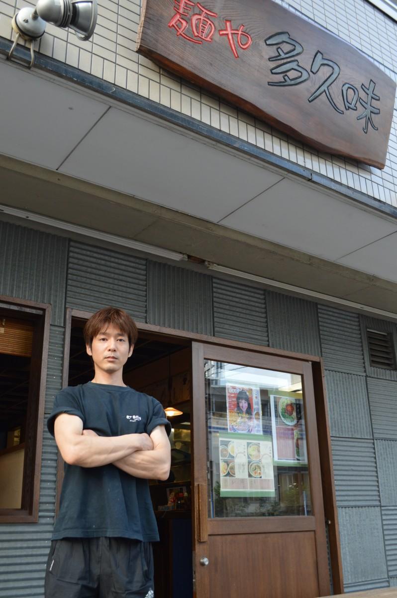 麺や多久味(大日方店主 外観)
