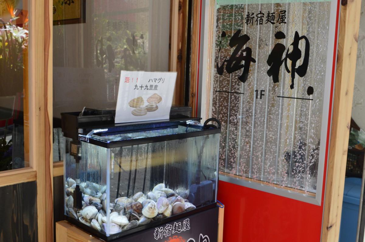 麺屋海神 池袋店 千葉産はまぐり キンキンラーメン道
